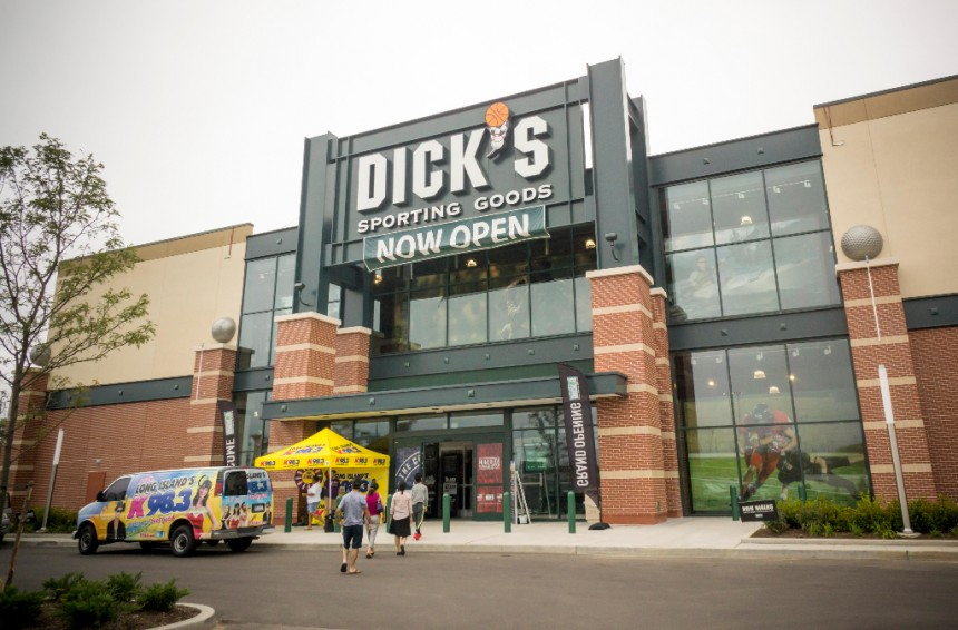 Dick's Sporting Goods – Valley Stream, NY