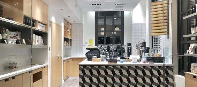 Kohi Coffee – 125 Summer Street